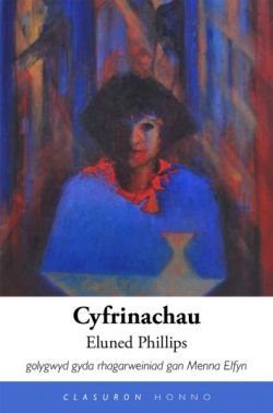 Cyfrinachau