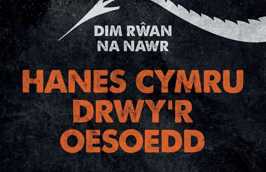 Hanes Cymru Drwy'r oesoedd