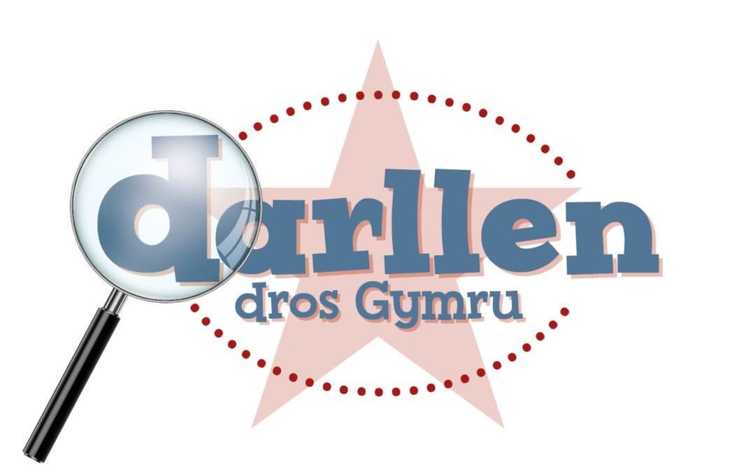 Darllen Dros Gymru 2021 Winners